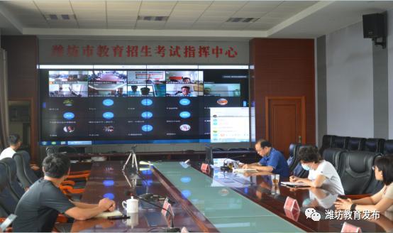潍坊市举办2020年首期高考志愿咨询师培训班