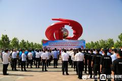"""消除事故隐患 筑牢安全防线 东营市启动2020年""""安全生产月""""活动"""