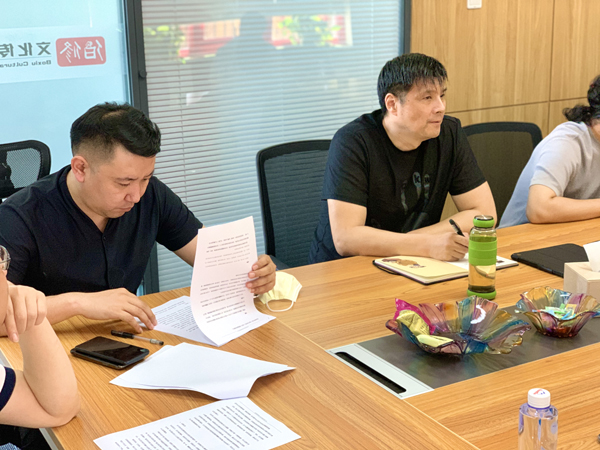 院线电影《音为有梦》剧本研讨会在京举办