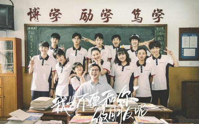 《我才不要和你做朋友呢》播出口碑爆棚 看演员杨冬麒演智斗熊孩子