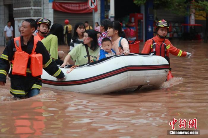 资金 两部门:可根据灾情先行预拨部分救灾资金 后期清算