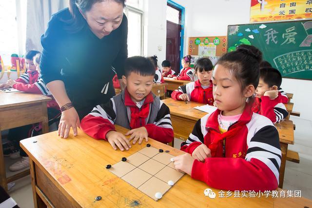 金乡县实验小学教育集团荣获县基础教育优秀教学改革重点项目