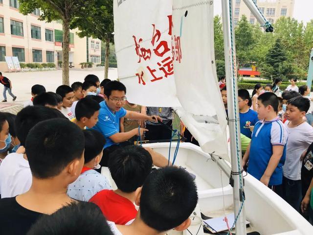 让孩子的梦想扬帆起航——烟台市莱山区实验小学开展帆船进校园活动