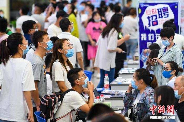 报告:2019届中国本科毕业生平均月收入5440元