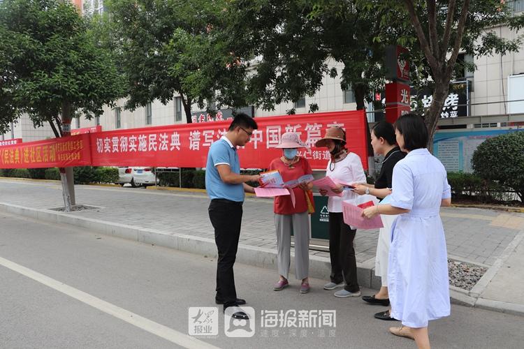高新区兴仁街道推动民法典宣传进基层