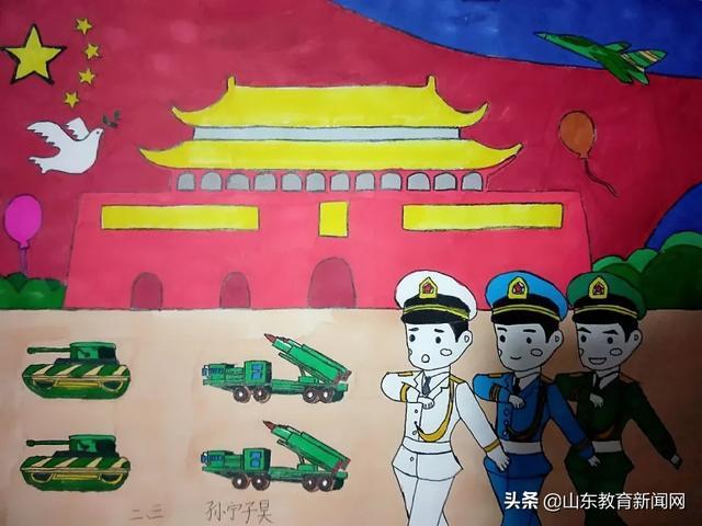 """庆""""八一""""我献礼——淄川区实验小学""""八一""""建军节主题活动"""