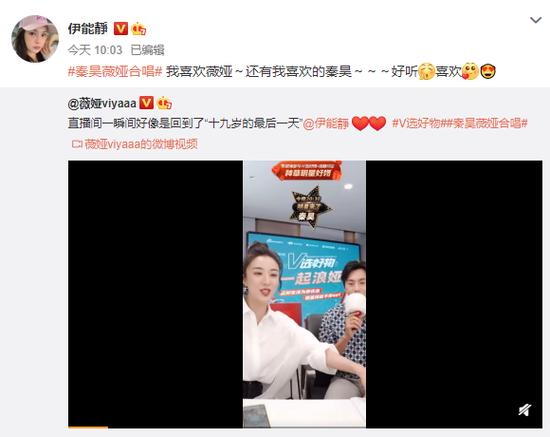 环球网|秦昊直播间唱老婆成名曲表白 伊能静甜蜜回复