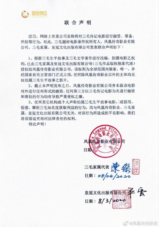 中国网|三毛家人与版权方发声:刘晓庆监制三毛电影涉侵权