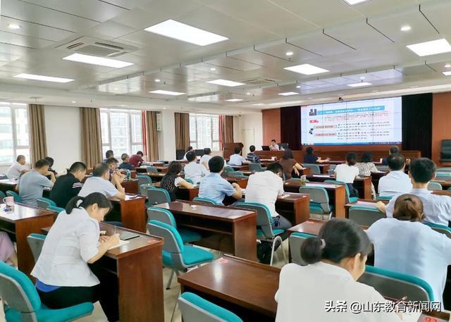 日照市教育局开展民法典学习宣传贯彻活动