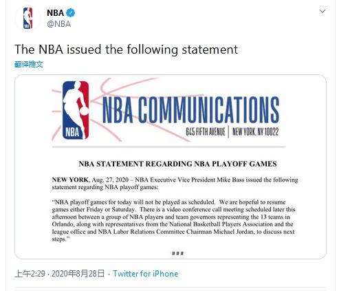 环球网|NBA罢赛后遭特朗普炮轰:像一个政治组织