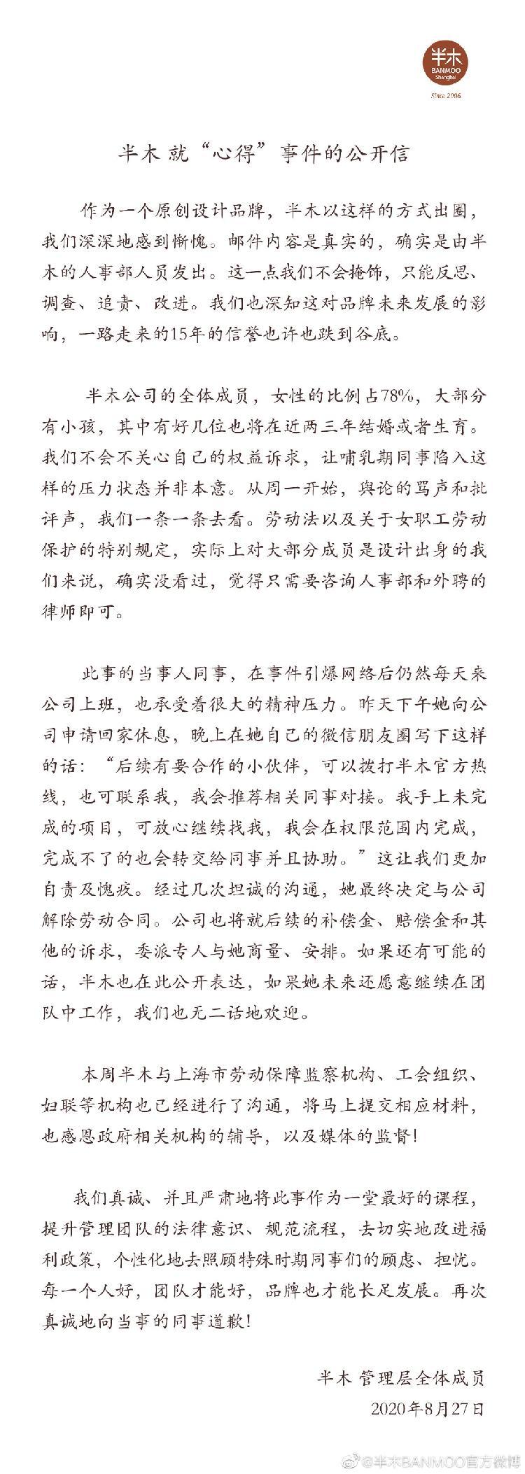 上海哺乳期被要求手写销售心得当事人与公司解除劳动合同|上海哺乳期被要求手写销售心得当事人与公司解除劳动合同