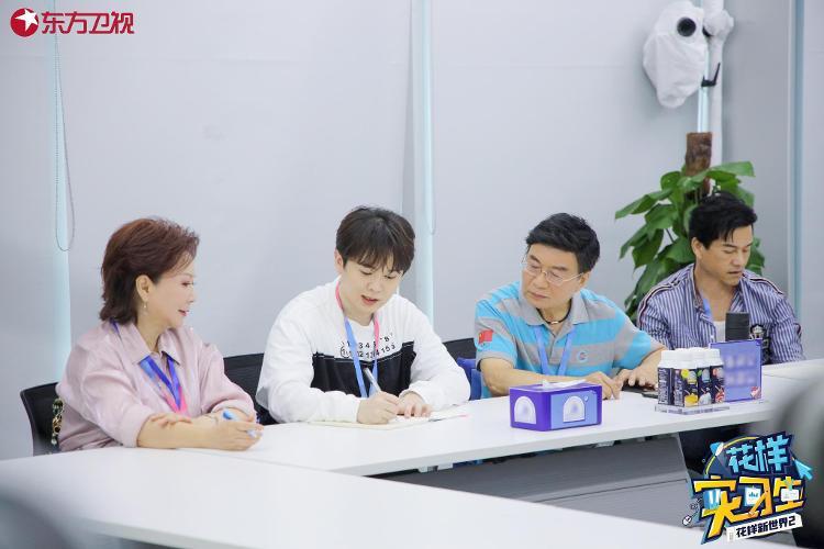 大众网|《花样实习生》蔡明职场前辈式照顾新人