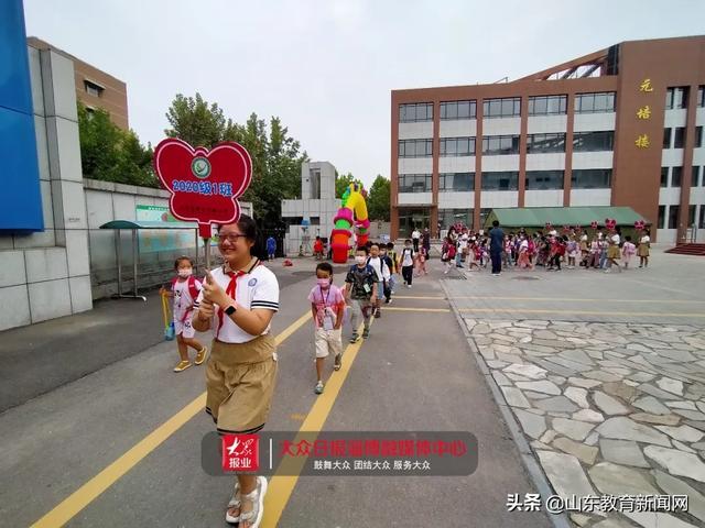 你好,新学期!淄博市中小学生迎来开学第一天