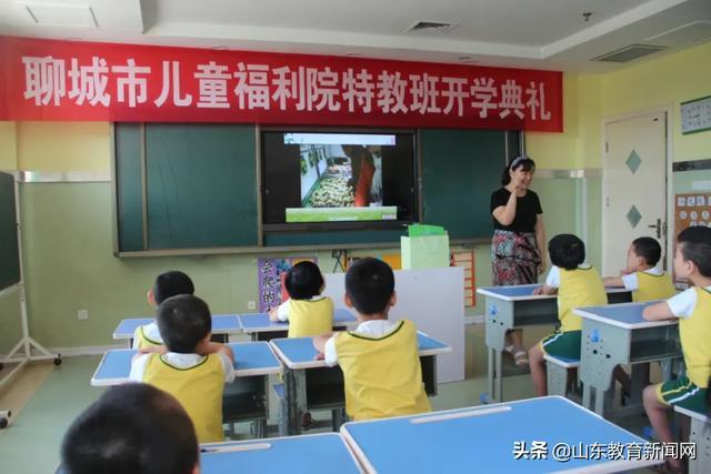 聊城14名残疾孤儿的开学第一课