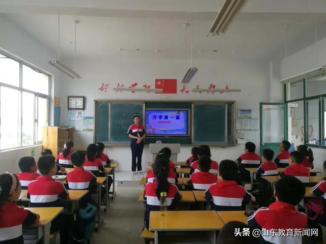"""与平安做伴,与幸福同行——张庄小学:""""开学第一课""""让安全伴着咱同行!"""
