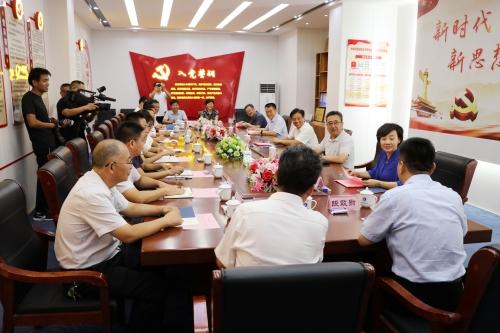 巨野县召开庆祝第36个教师节座谈会
