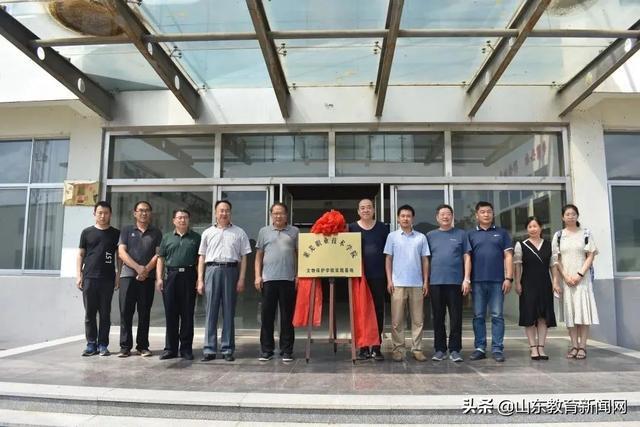 """莱芜职业技术学院在蒙阴县岱崮镇设立""""文物保护学院实践基地"""""""