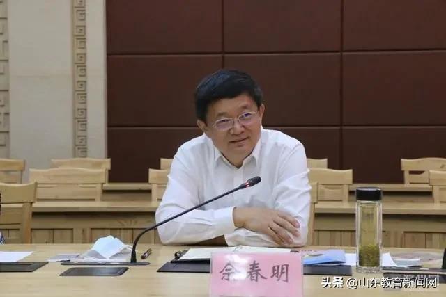 滨州市召开庆祝2020年教师节座谈会