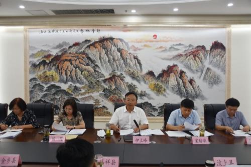 济宁市教育局召开教育重点项目建设调度会议
