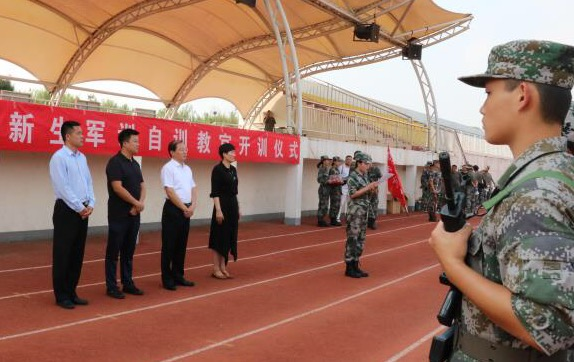 临沂大学举行2020级新生军训自训教官开训仪式