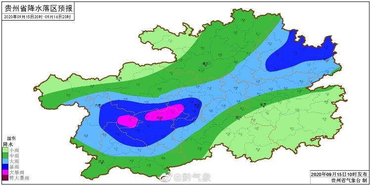 央视新闻客户端|暴雨继续!贵州将气象灾害应急响应调整为III级