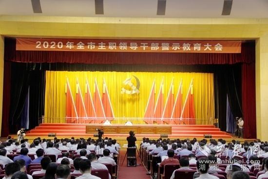?荆楚网|鄂州市委书记怒批少数领导干部临阵脱逃贪生怕死