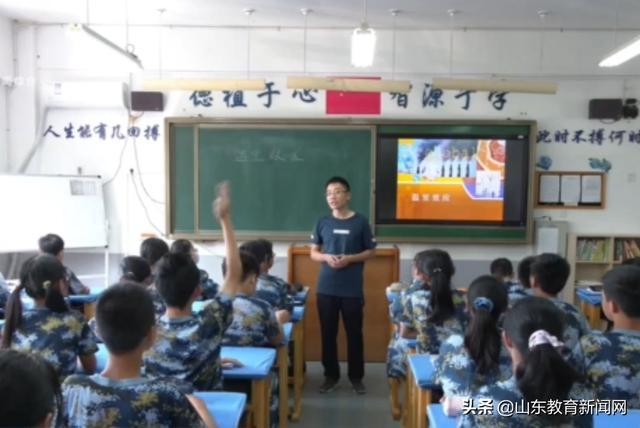 防治污染攻坚战,日照教育在行动!