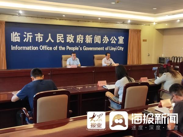 1-8月份临沂市17个省重大项目全部开工建设