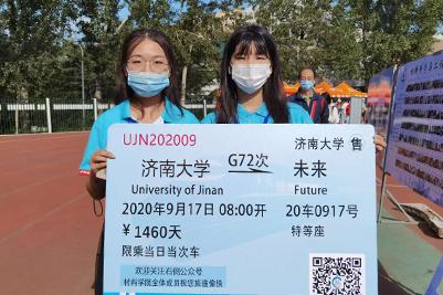 共赴济大之约——济南大学近万名新生来校报到