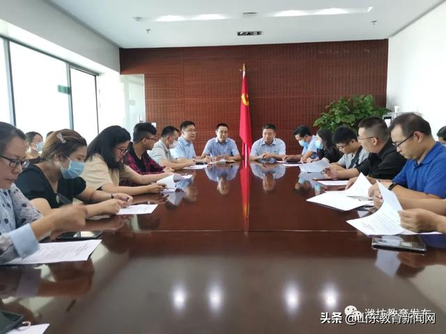 潍坊市教育局组织召开职业教育新闻媒体通气会