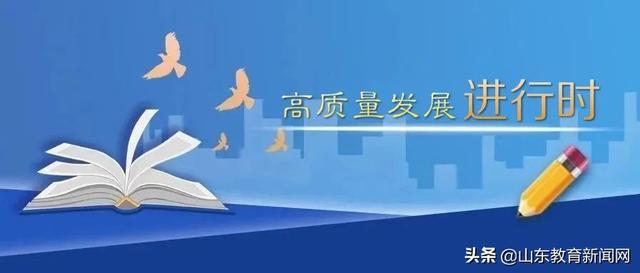 """高质量发展进行时(九)   山东理工大学:""""一人双岗"""" 助推校企""""联姻"""""""