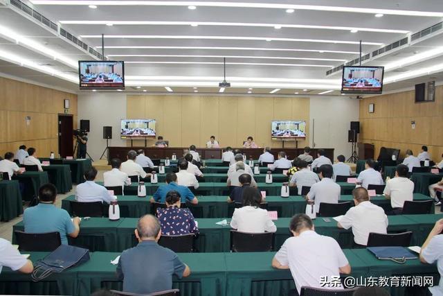 临沂市教育重点工作推进会议召开