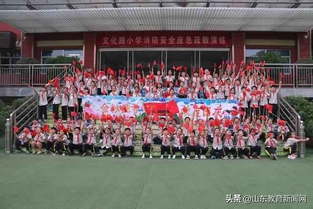 枣庄市中区:我与国旗合影 我与祖国同心