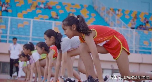 青岛市中小学举行秋季田径运动会