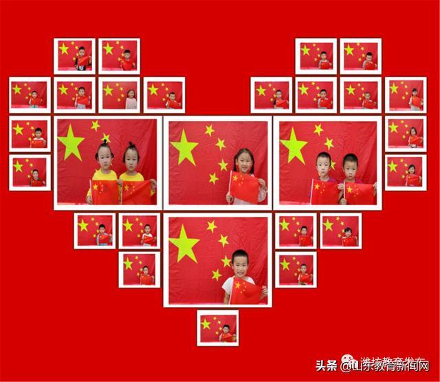 迎国庆深化爱国主义教育系列活动展示(五)