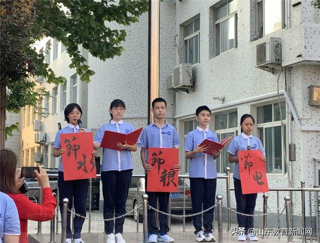 济南市中各校多措并举制止餐饮浪费,培养节约习惯