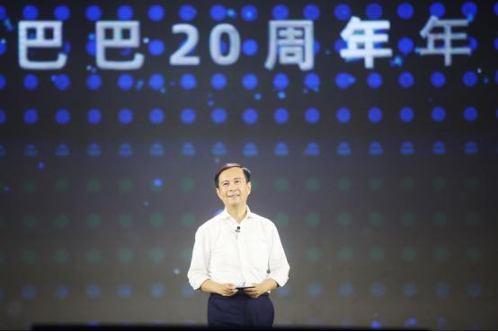 阿里董事会主席张勇:数字基建让中国经济彰显强大韧性