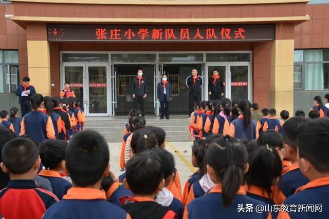 沂南县张庄小学举行新队员入队仪式暨分批入队示范活动