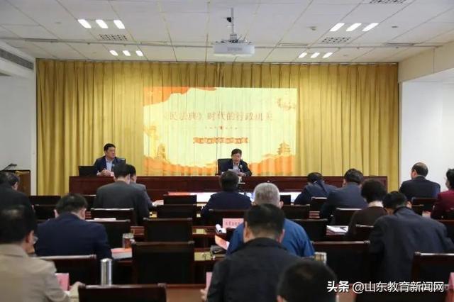 """济南市教育系统""""《民法典》与教育""""系列宣讲活动启动"""