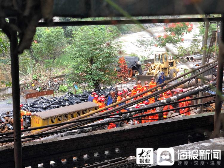 国务院挂牌督办重庆松藻煤矿致16死重大火灾事故