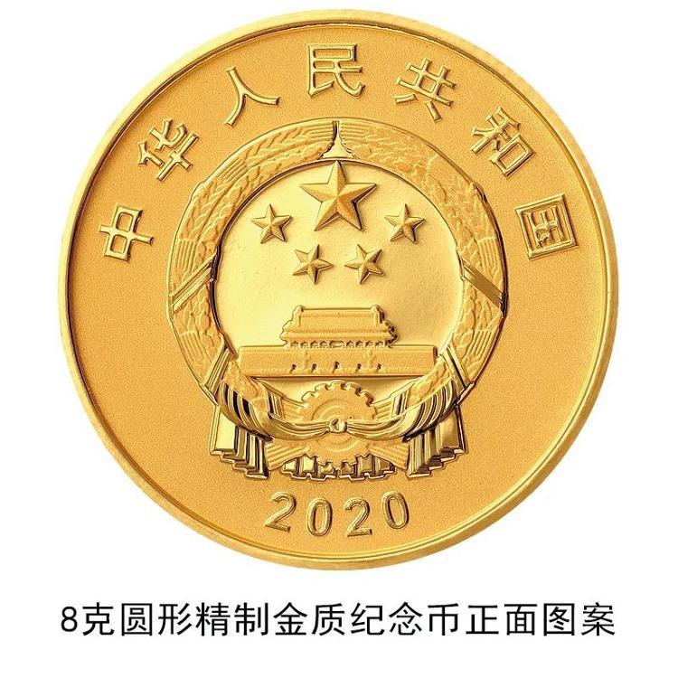 央行发行中国人民志愿军抗美援朝出国作战70周年金银纪念币