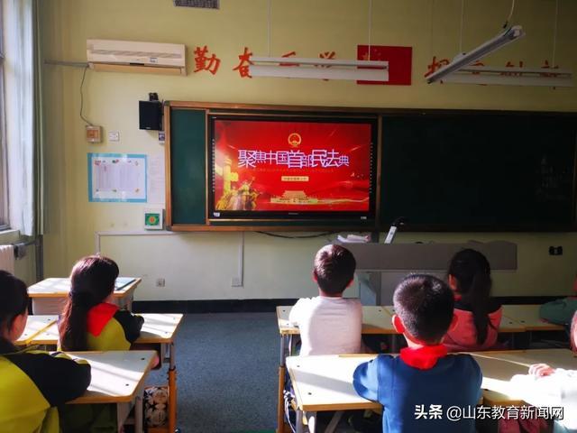 济南市育晖小学:民有所呼,法有所应