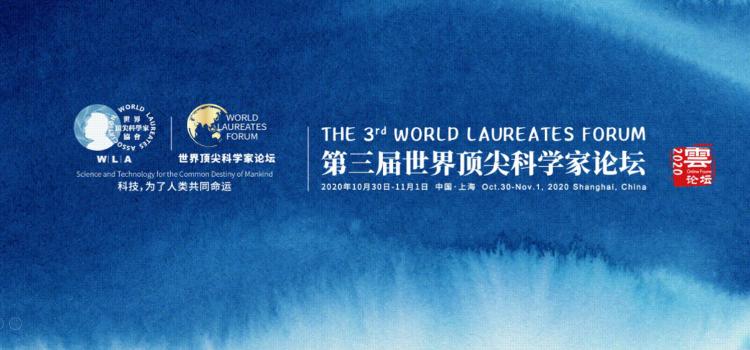 """世界顶尖科学家社区启幕,全球""""最强大脑""""从此在上海有""""家""""了"""