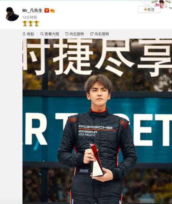 吴亦凡赢得了赛车生涯的第一个冠军 手里拿着三个奖杯 充满了酷劲