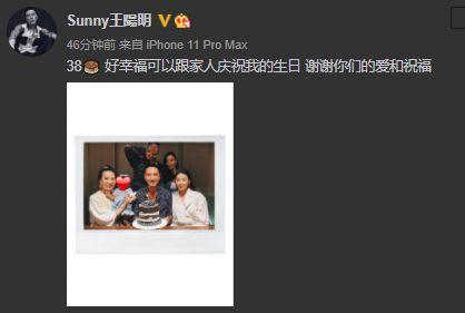 王阳明在他38岁生日时高兴地迎接他的妻子和女儿 两边的图都是幸福温暖的