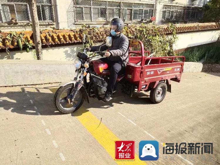 """阳谷交警:摩托车驾驶证考试""""一天拿证不是梦"""""""