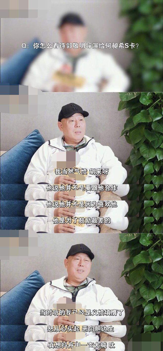 """京M国送S卡给张致远?李成儒:我想喊"""""""""""