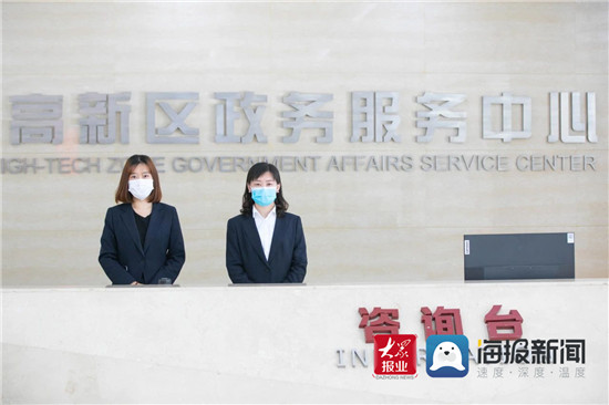 潍坊高新区2020年公开招聘社区及政务服务窗口工作人员公告