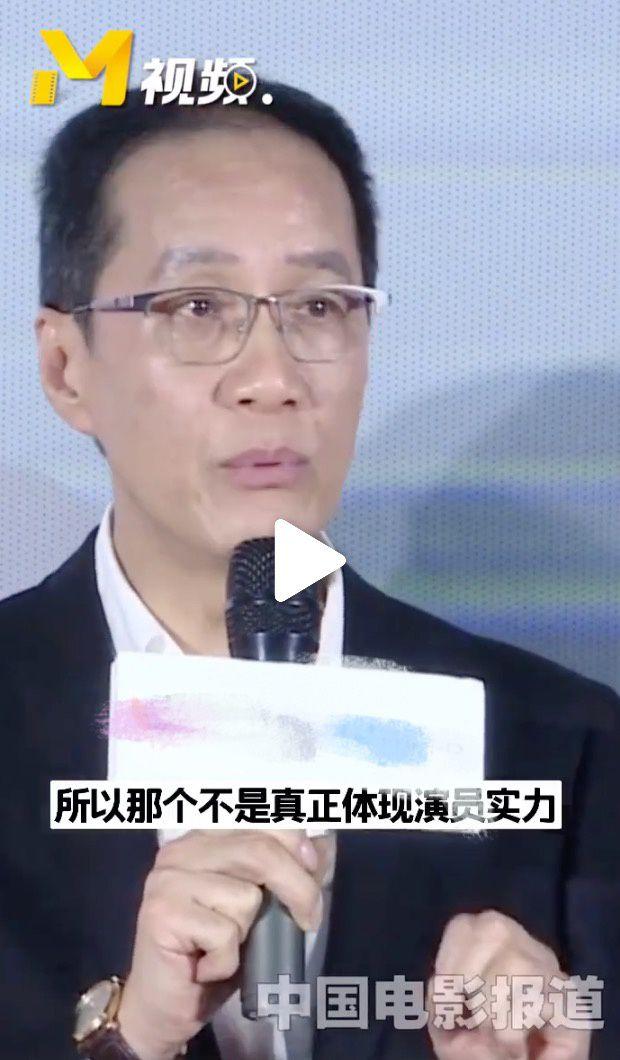 冯谈表演真人秀:不能体现演员的实力