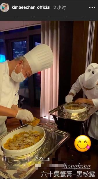 甘比罕见的阳光豪华晚餐餐厅老板与刘銮雄有着良好的私人关系
